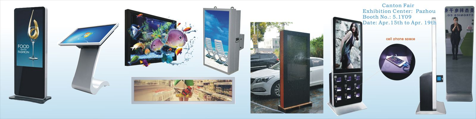 Advertising Digital Signage