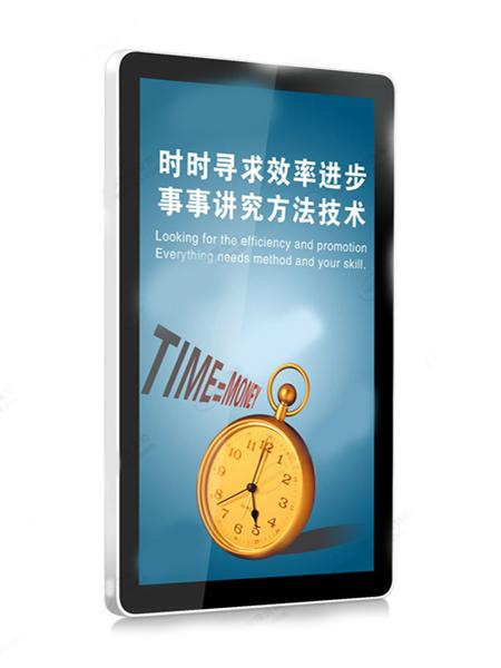 Wifi LCD Digital Signage Display
