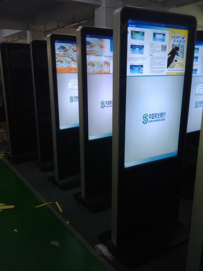 Retail 42 Quot 32 Quot Hd Network Lcd Digital Signage Display Free