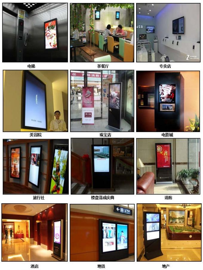 22 Inch LCD Digital Signage Display Android Dual Core 3G / WIFI
