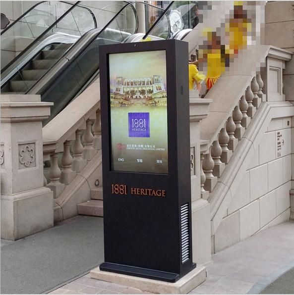 Stand Alone 55 Inch Outdoor Digital Signage Display Ultra Long Life 50000H