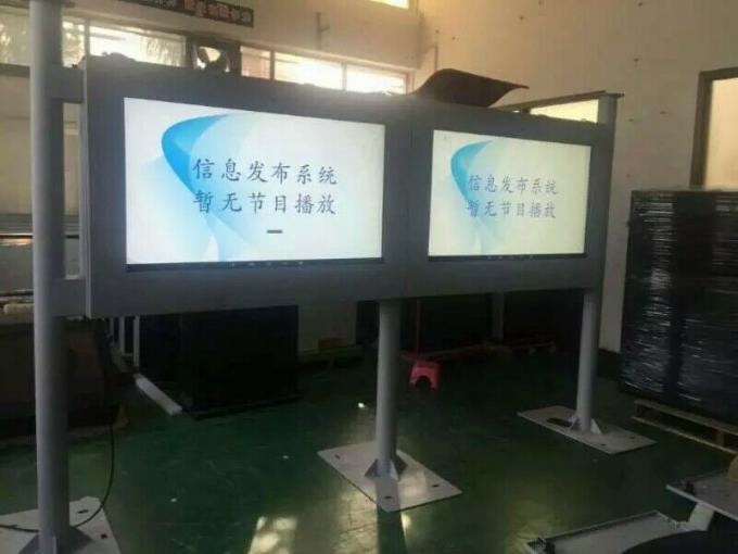 High Brightness Outdoor Digital Signage Display Double Screen With Bracket For Talent Market