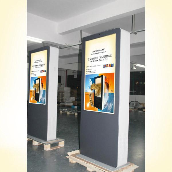 Electronic Sunlight Readable Outdoor Digital Signage Lcd Display For Industry Area