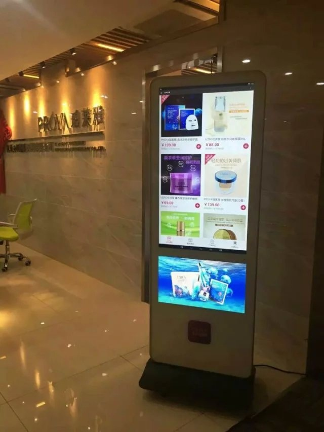47 Inch Free Standing Touch Screen Digital Signage Display Lg Screen For Museum