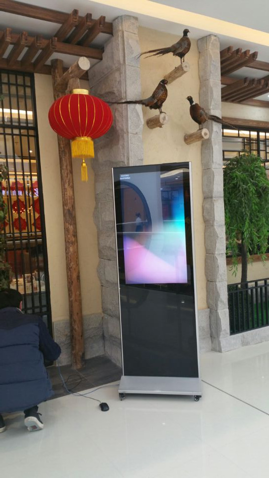 46 Inch Floor Standing Digital Signage , Dustproof Touch Screen Kiosk High Resolution