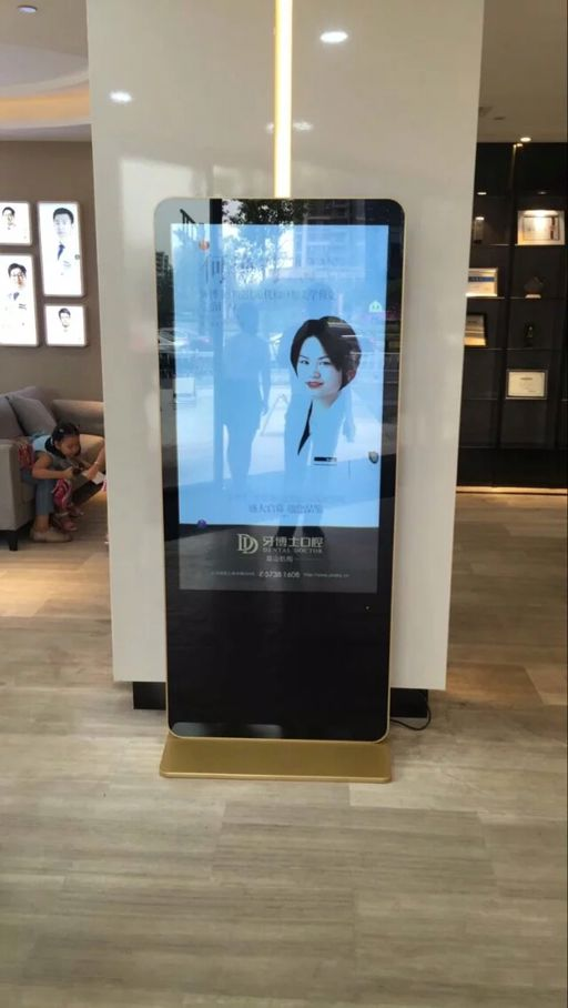 10 Point Touch Advertising Digital Signage Android / Windows Media Ad Player 55 Inch