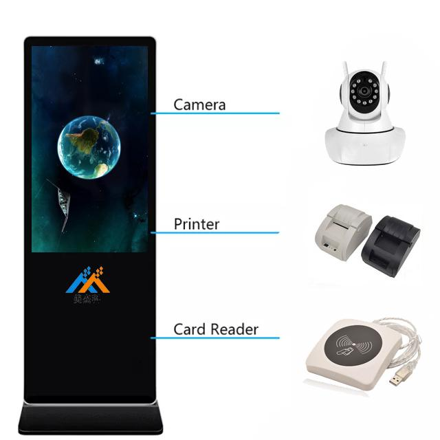 lcd media player for advertising network exhibition lcd advertising player