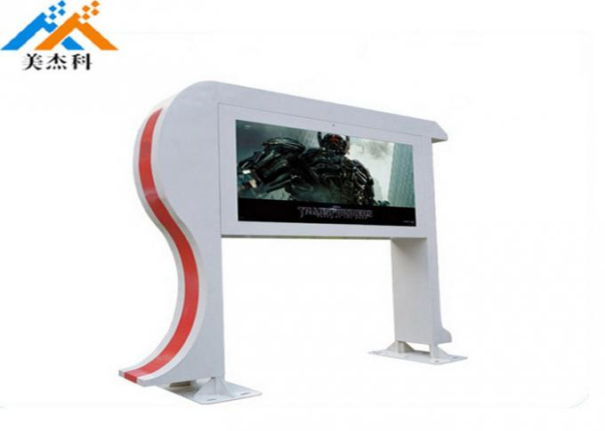 Industrial Level Outdoor Digital Signage Advertising Displays 55 Inch Touch Function