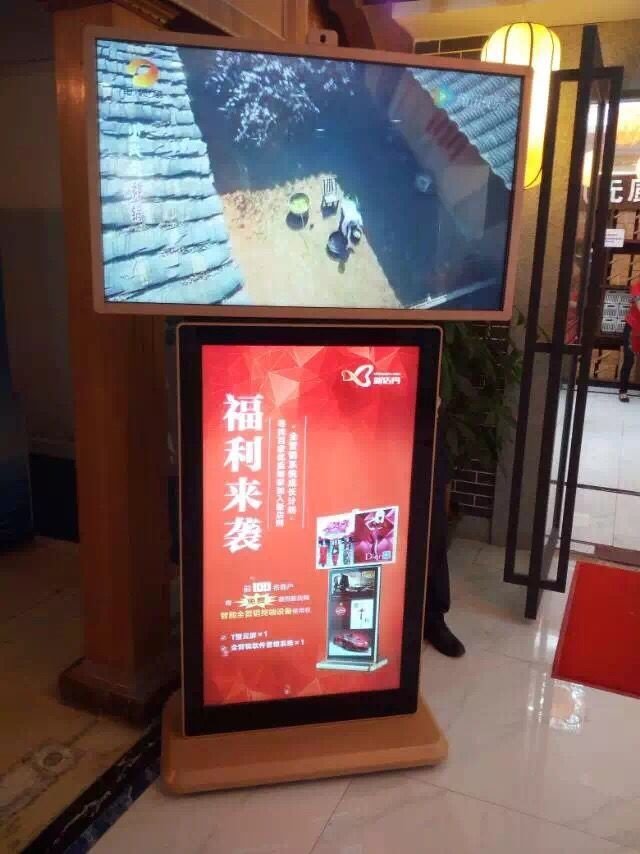 500cd/㎡ Brightness Advertising Digital Signage , 42 Inch Touch Screen Kiosk