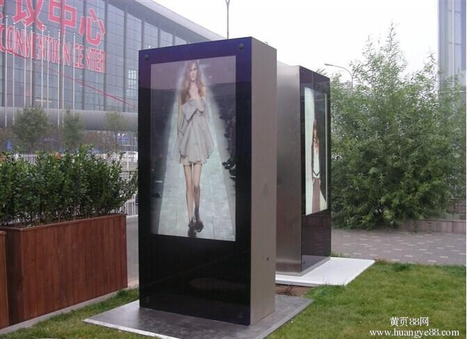 55 inch floor stand vertical digital signage display waterproof android lcd digital signage