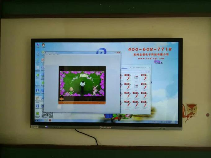 Whiteboard Display 3D Digital Signage Interactive Projector Touch Screen For Education