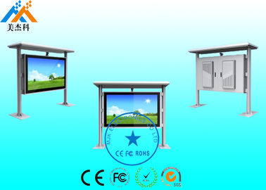 China 46 Inch Outdoor Digital Signage Touch Screen 10 points With Infrared supplier