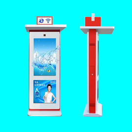 China Free Standing IP65 Outdoor Digital Signage , Waterproof Lcd Advertising Screen supplier