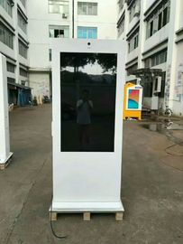 China 55 Windproof Stand Alone Digital Signage 1080P IP65 Lg Screen Andriod 5.1 supplier