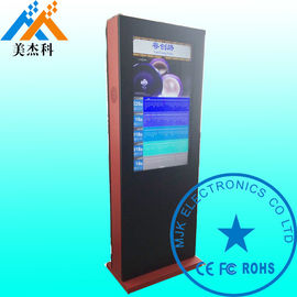 China Standalone 46inch Exterior Digital Signage Totem Resolution 1920*1080p supplier