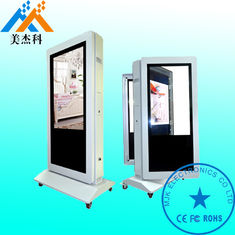 China Dustproof Free Standing Outdoor Digital Signage Display For Supermarket supplier