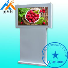 China Waterproof Windows I3 I5 Commercial Digital Signage Free Standing For Golf Course supplier