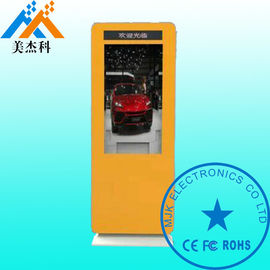 China Free Standing Android 3288A Bank Outside Digital Signage / Lcd Advertising Player supplier