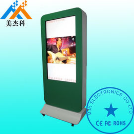 China 65 Inch IP65 Weather Digital Signage Kiosk For Advertising , HD LG Screen supplier