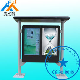China 65 Inch Dustproof Exterior Digital Signage Display , Lcd Advertising Media Player Free Standing supplier