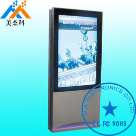 China Silver Color Customized Outdoor Digital Signage Display 55 Inch Pixel Pitch 0.4845*0.4845mm supplier
