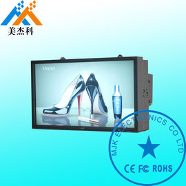China Supermarket Shopping Mall Outdoor Digital Signage Wall Mounted Stainless Steel shell supplier
