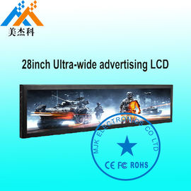 China 28 Inch Ultra Wide Stretched Bar LCD Digital Signage Display HD Screen For Supermarket supplier