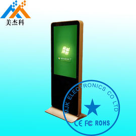 China Free Standing Touch Screen Digital Signage Kiosk 32 Inch Grade A Class LG Screen supplier