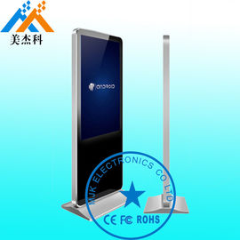 China 42 Inch Dustproof Exterior Digital Signage Touch Screen 1080p With Wheels supplier