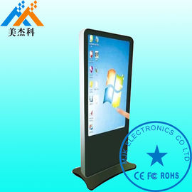 China 47 Inch Free Standing Touch Screen Digital Signage Display Lg Screen For Museum supplier