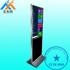 32 Inch Ultra Thin HD Exterior Digital Signage Screen With Wheels For Museum