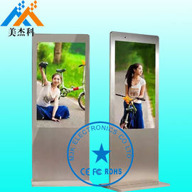China 46 Inch Floor Standing Digital Signage , Dustproof Touch Screen Kiosk High Resolution supplier
