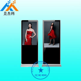 China Floor Standing Cinema Digital Signage 55 Inch Android OS LG LED Monitor supplier