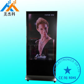 China High Resolution 42 Inch 1080P Outside Digital Signage Touch Screen / Totem Lcd Display supplier
