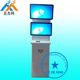 China Supermarket HD Floor Standing Lcd Advertising Display Touch Screen 43 Inch supplier