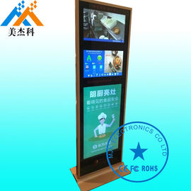 China 55 Inch Touch Screen Kiosk , Free Standing Digital Signage Lcd Display For Subway supplier