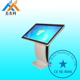 China Advertising Free Standing Outdoor Digital Signage Displays For Supermarket supplier