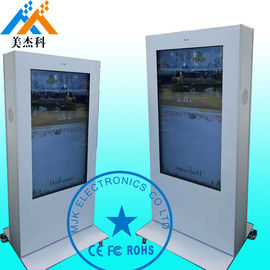 China 55 Inch Wall Mounted Outdoor Digital Signage LCD High Brightness For Subway supplier