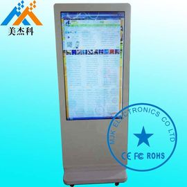 China HD Touch Screen Digital Signage Screen , Digital Signage Outdoor Windows OS supplier