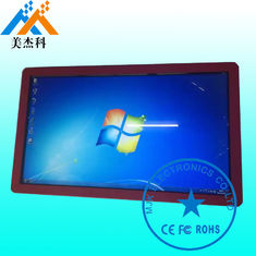 China 50Inch High Resolution 1080P Dustproof  LG Screen  Digital Signage Kiosk For Meeting supplier