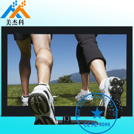 China 47 Inch Windows OS 3D Naked Glass 3D Digital Signage Display For Market supplier