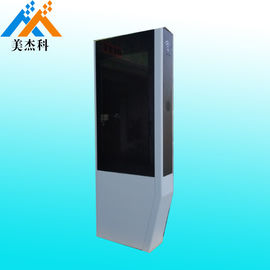 China Floor Standing HD Screen Square Outdoor Digital Signage Touch Screen Kiosk supplier
