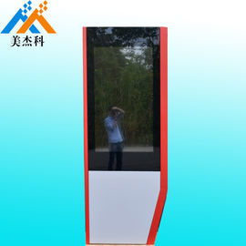 China Full HD LG Screen Outdoor Digital Signage Windows OS Waterproof IP65 For Bus Station supplier