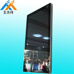 China 42 Inch Magic Digital Mirror Advertising , Wall Mounted Advertising Player supplier