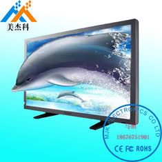 China Full HD Screen 3D Glass Free 4K 3d Digital Display Wall Mount Touch Kiosk 42 Inch supplier