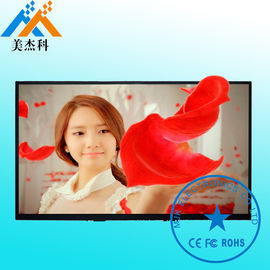 "China 47"" 4K HD Holographic 3D Digital Signage Grade A LG Screen Touch Kiosk supplier"