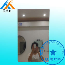 China Interactive Touch Kiosk Magic Mirror Display 32 Inch LG Screen Infrared Sensor For Hotel supplier