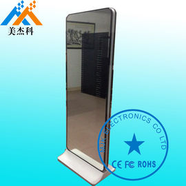 China 47 Inch Hotel Digital Signage Magic Mirror Display Android Lcd Media Player supplier