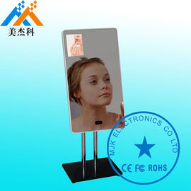 China 32Inch Touch Mirror Interactive Touchscreen Magic Mirror With Motion Sensor supplier