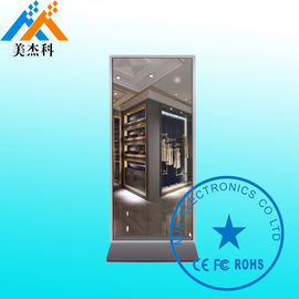China 49 Inch Windows Smart Mirror Touch Screen Kiosk Full Screen Smart Mirror Display supplier